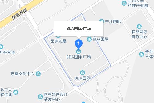 2018北京大兴亦庄基督教平安夜圣诞聚会安排