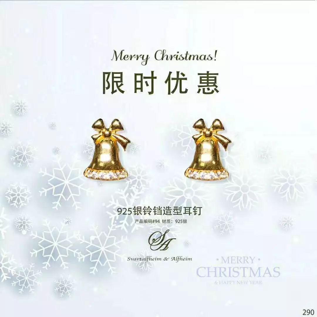 2018北京华威大厦圣诞购物福利活动一览