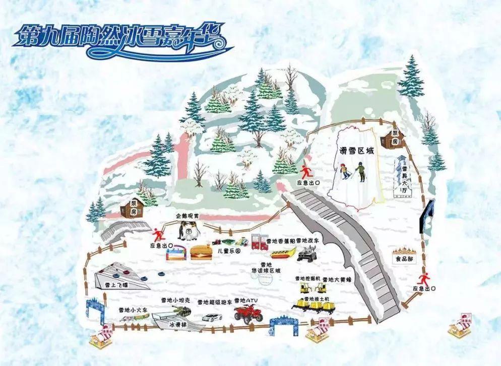 2019北京陶然亭公园冰雪嘉年华(时间 门票 交通)