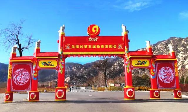 2019北京凤凰岭庙会新春游园会(时间+地点+门票)