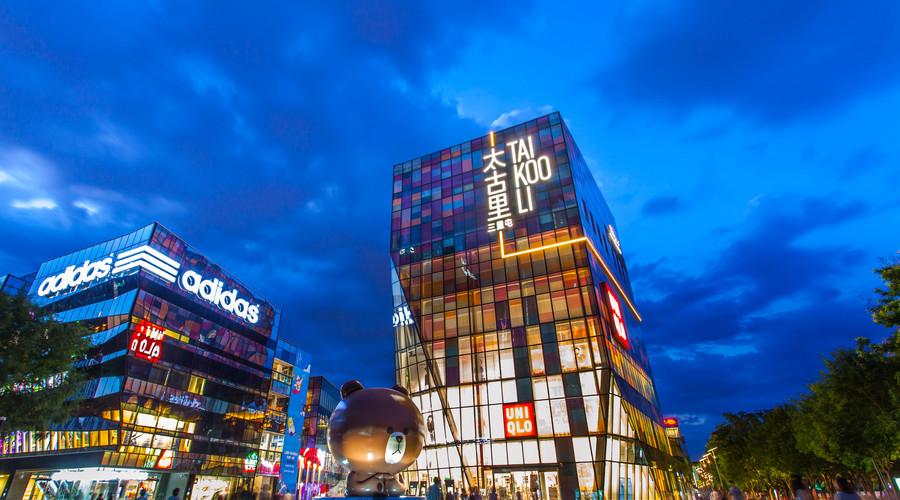2018北京商场促销年货活动攻略