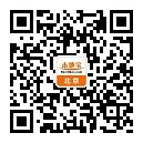 2018The Color Run彩色跑北京站(时间+地点+报名)