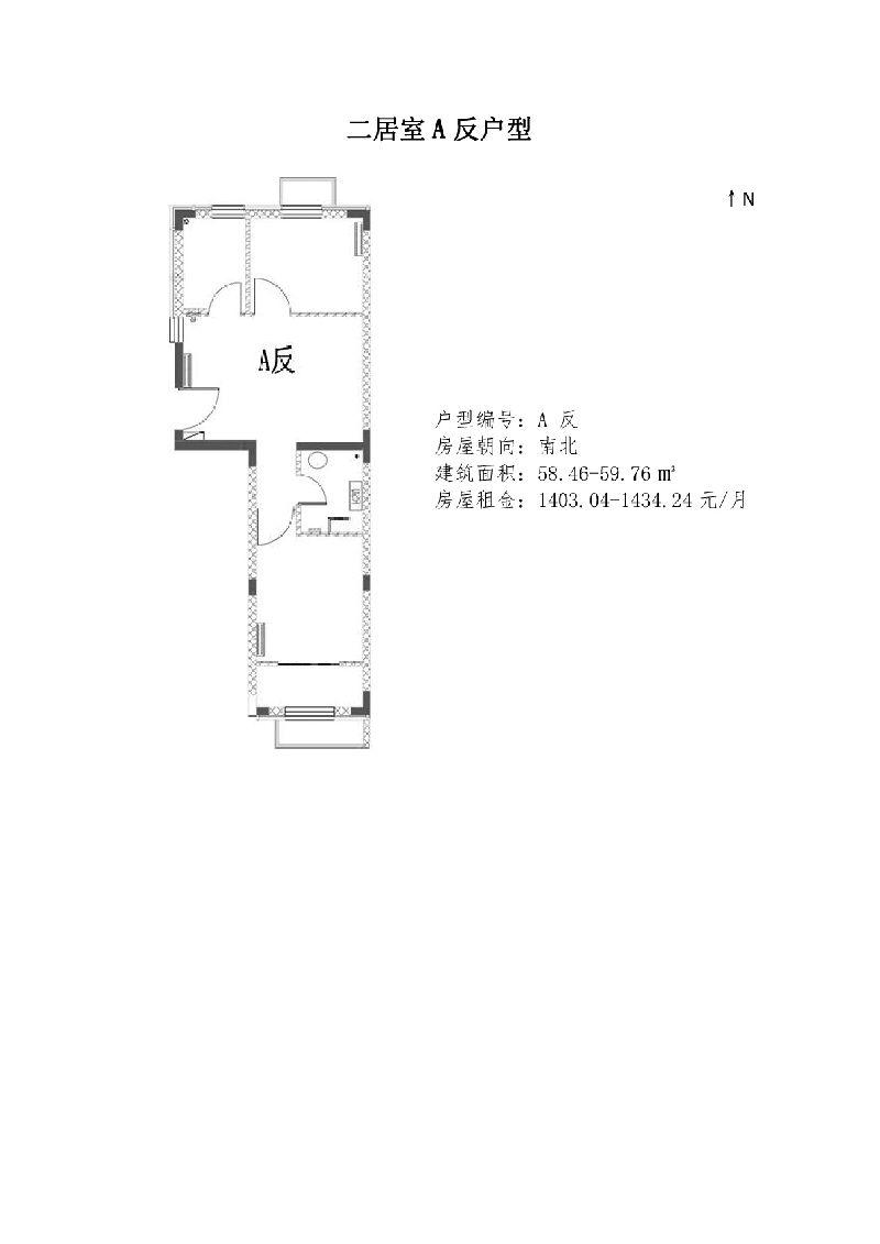 北京通州区燕保·马驹桥家园公租房选房攻略(户型点评+房源质量)