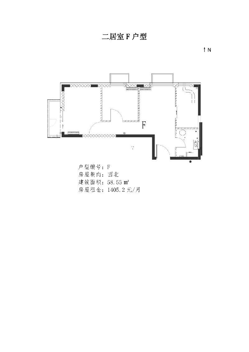 北京通州区燕保·马驹桥家园公租房选房攻略(户型点评