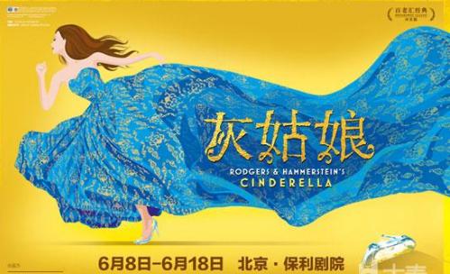 2018北京端午节活动汇总(更新中)