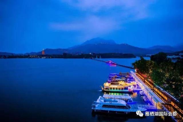 北京雁栖湖端午节期间夜景照明将开启全部灯光