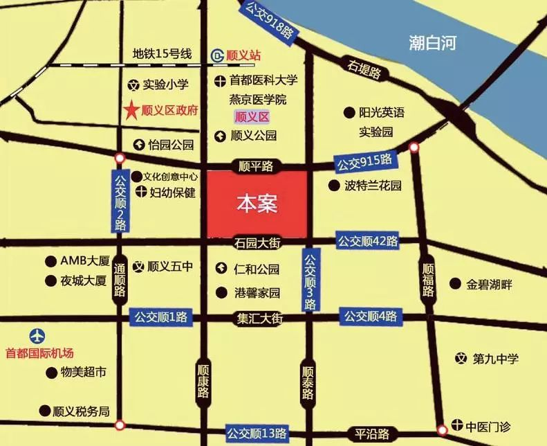 2018北京顺义晟品景园共有产权房项目(申请时间条件入口 销售价格 项目详情)