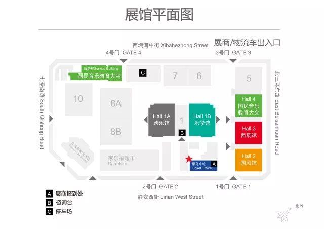 2018北京国际音乐生活展门票价格及购买入口