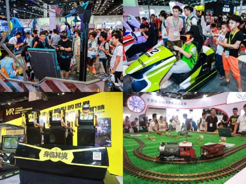 2018北京国际消费电子博览会(时间 地点 门票)