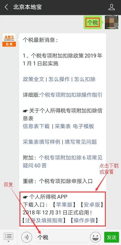 windows xp sp3 iso,个人所得税app下载方式及入口