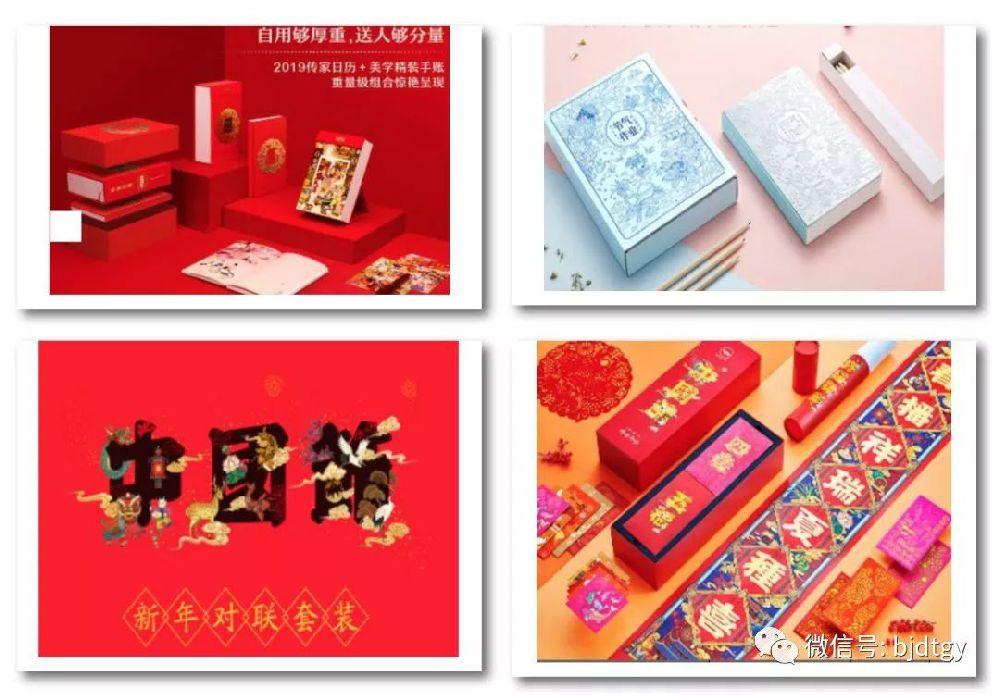 2019北京地坛庙会两大亮点提前看