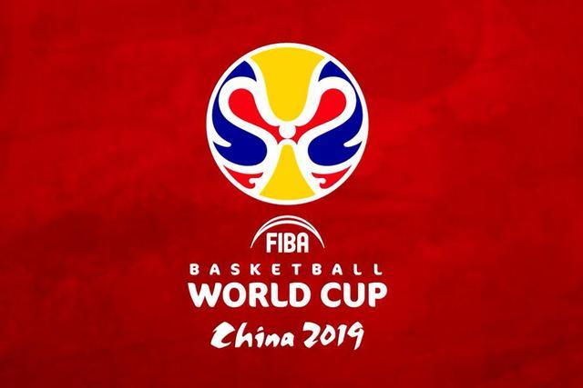 2019男篮世界杯(时间 地点 门票 赛程)