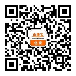 """2019北京郭富城""""舞林密码""""世界巡回演唱会"""