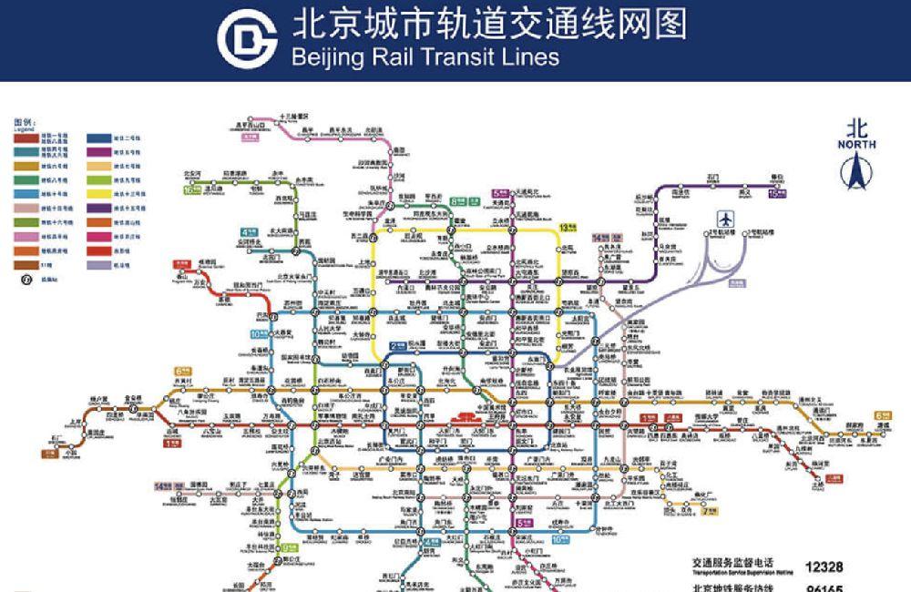 2019北京地铁最新线路图高清放大版(手机可下载)