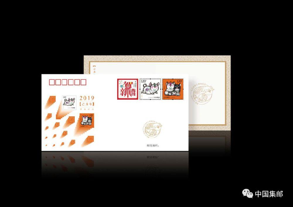 产品使用上海黄金交易所Au99.99金料精工铸造(产品标注Au99.9),克重采用正公差。   在小克重、大面积超薄金片上采用浮雕微刻、冷压起鼓、镜面磨砂等贵金属工艺对邮票图案进行立体展现。   同时在产品四周及中间打有贯通正反面的邮票齿孔,完美再现了《己亥年》生肖邮票的精彩神韵。   邮票金产品拥有独立的发行编号,统一采取YPJ的编号,编号是邮票金价值的重要体现。《己亥年》邮票金,编号YPJ-5。   内含:2克纯金仿印《己亥年》四方连(配有进口高透耐磨的亚克力外売及展示板、书形外包装盒及《己亥年》