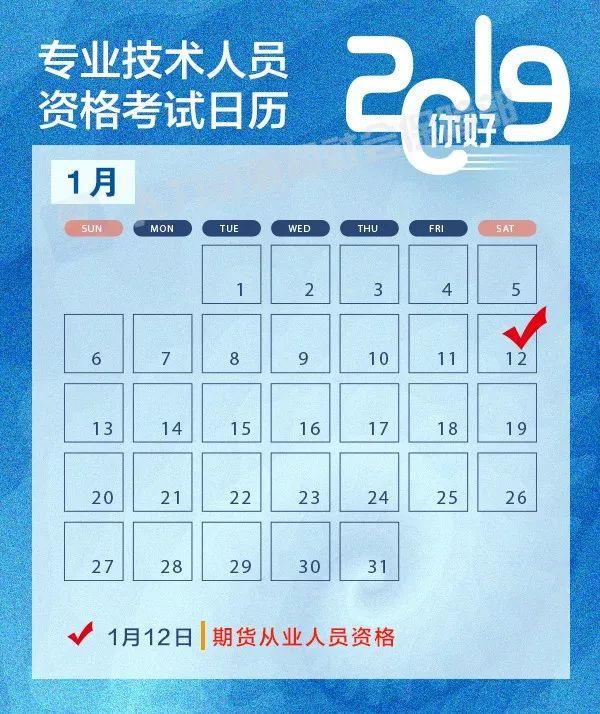 http://www.weixinrensheng.com/zhichang/2187985.html