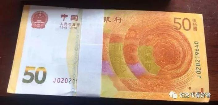 70周年纪念钞折痕怎么处理?