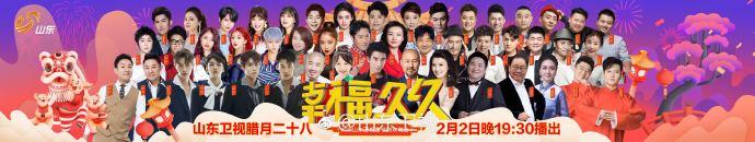 2019各大卫视春晚阵容