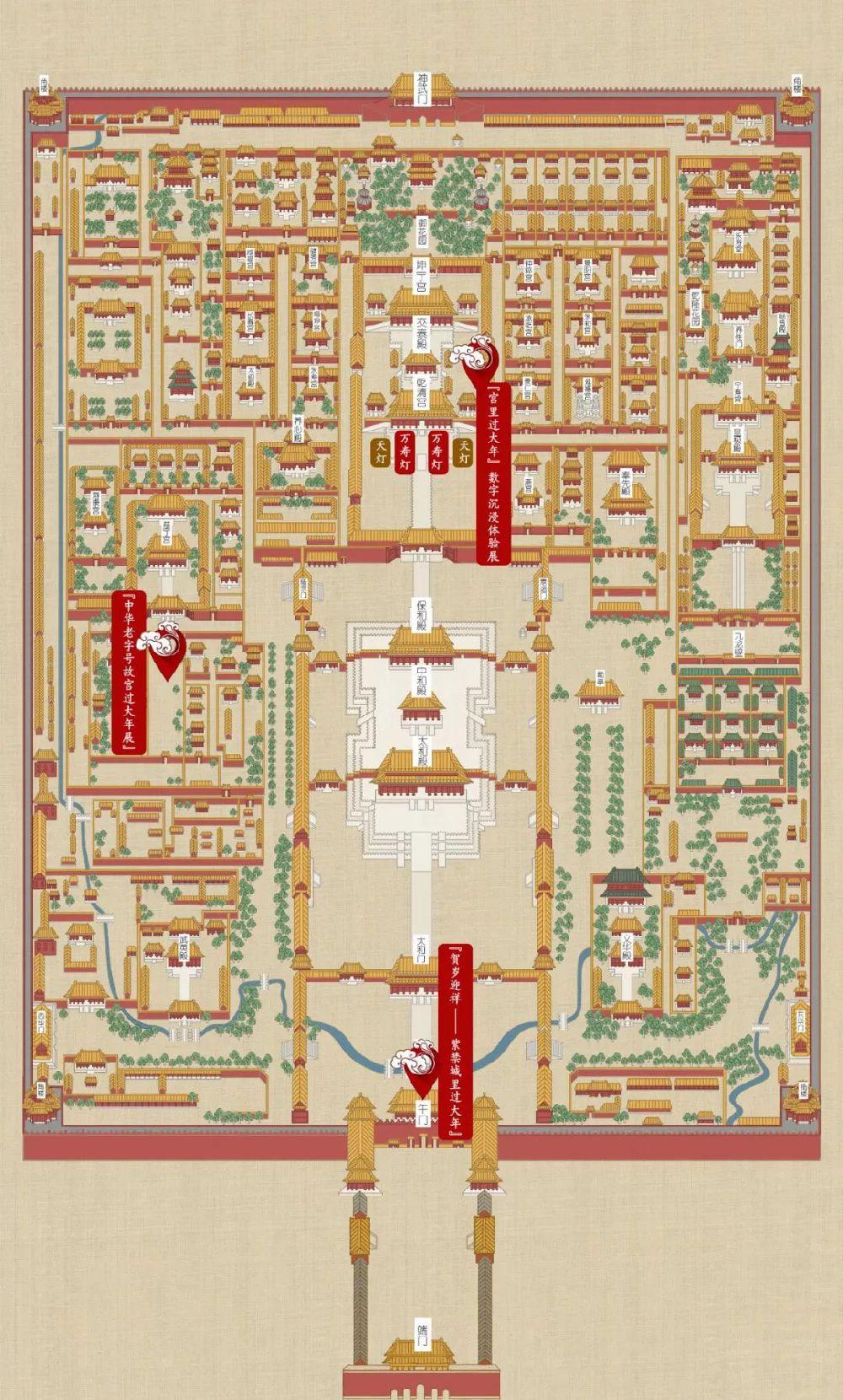 2019故宫宫里过大年数字体验展时间地点预约入口