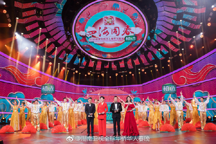 辽宁2019年春晚直播