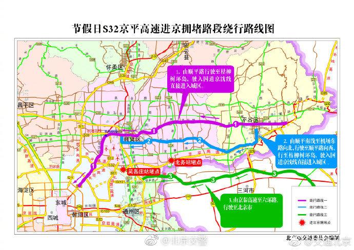 本周北京或迎两场雪 明天白天降雪明显气温猛降