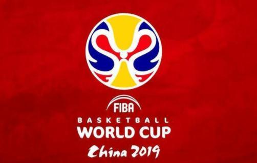 2019男篮世界杯赛制详解