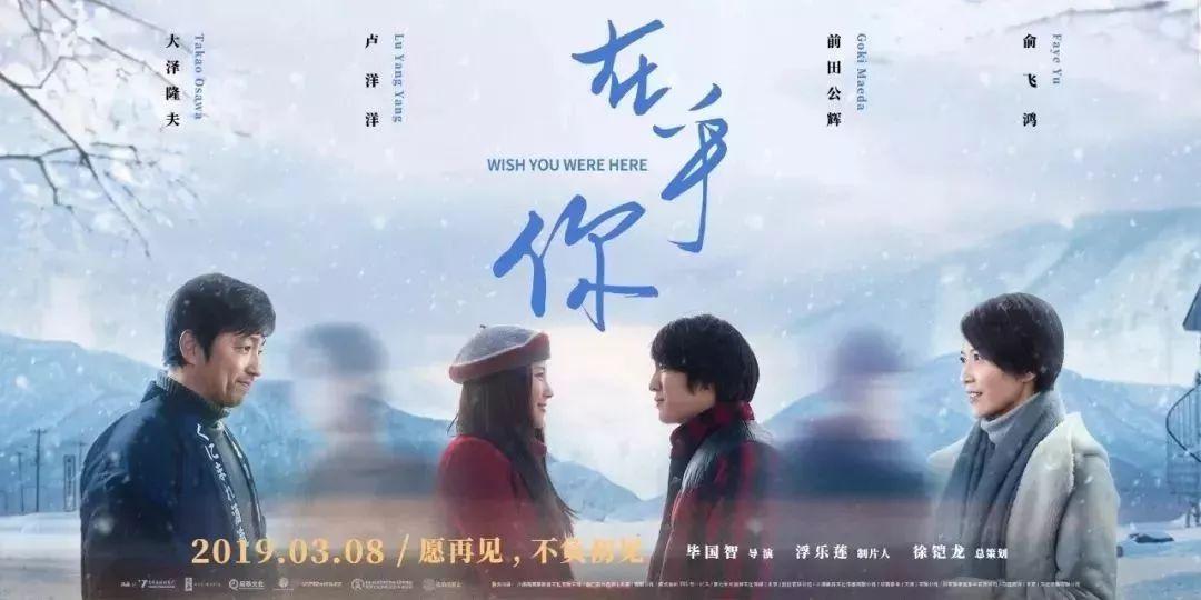 漫威宇宙最强排名 2019年3月北京新上映电影