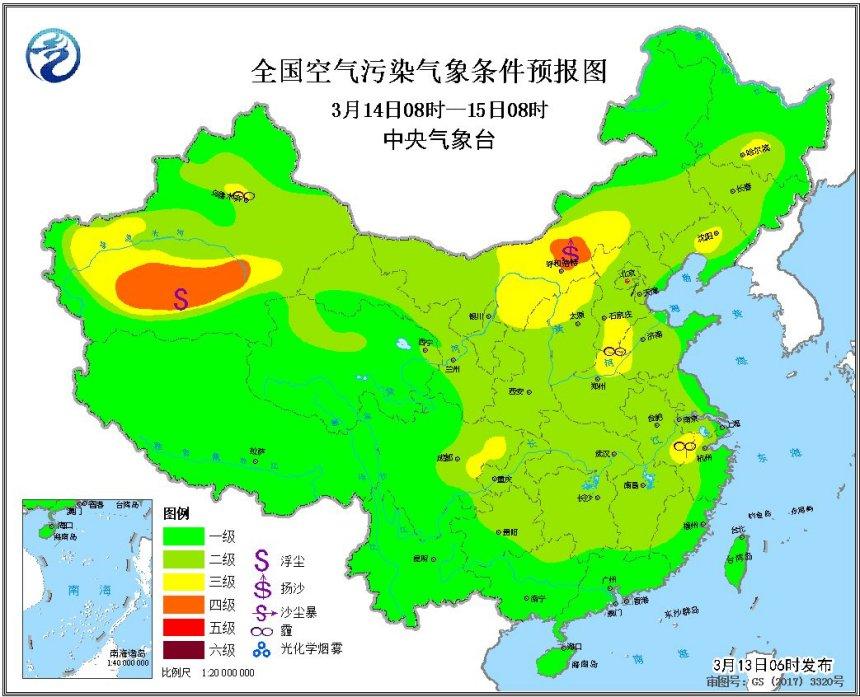 未来一周京津冀及周边扩散条件较好 无持续性霾天气