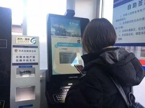 北京各区出入境自助服务厅地址办公时间(持续更新中)