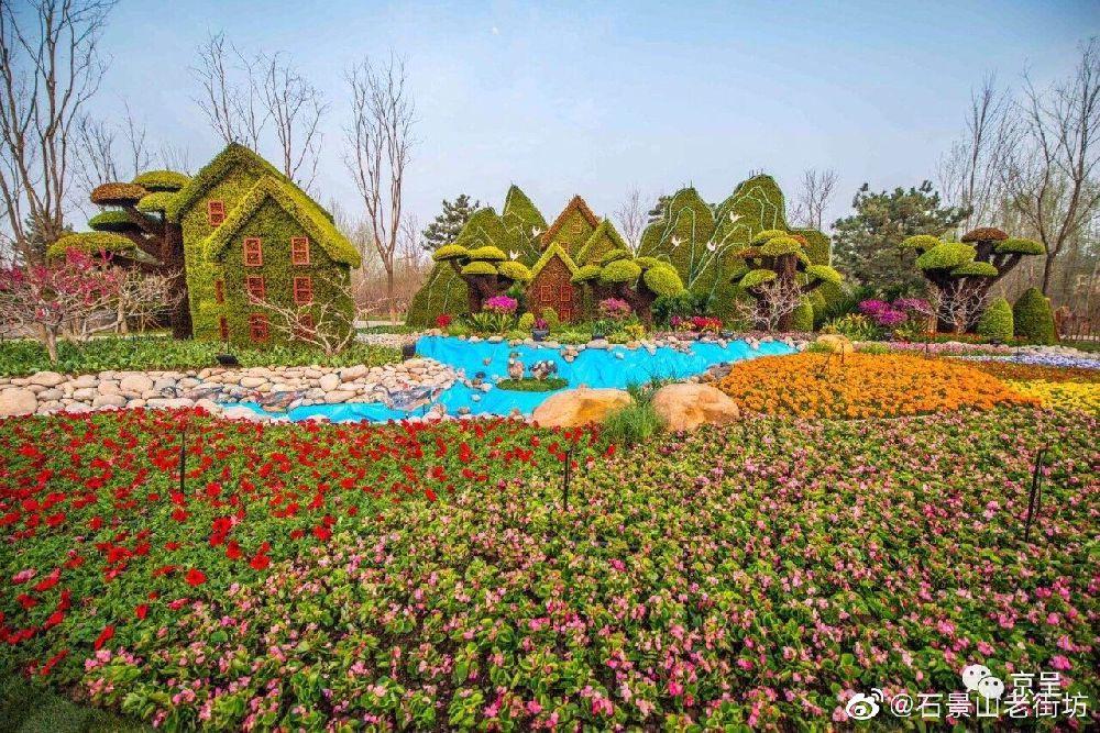 2019北京世园会16区主题花坛主题设计图公布
