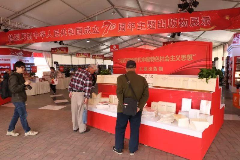 2019北京书市五大展区介绍 构建书文化乐园