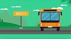 从北京哪里可以坐车去世园会?交通指南