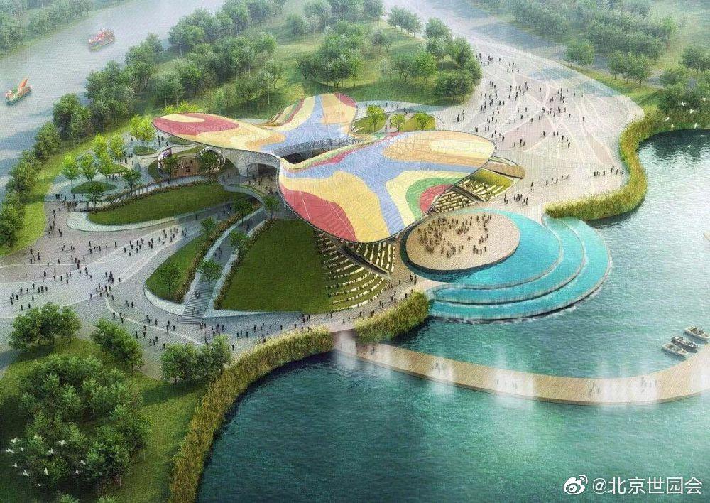 2019年5月1日-3日北京世园会北京日主题活动安排