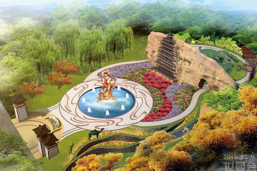 2019北京世园会园艺游玩路线(预计2小时)