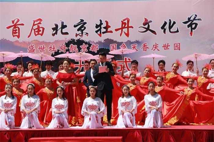 2019首届北京牡丹文化节大榆树镇牡丹园入园门票购买入口