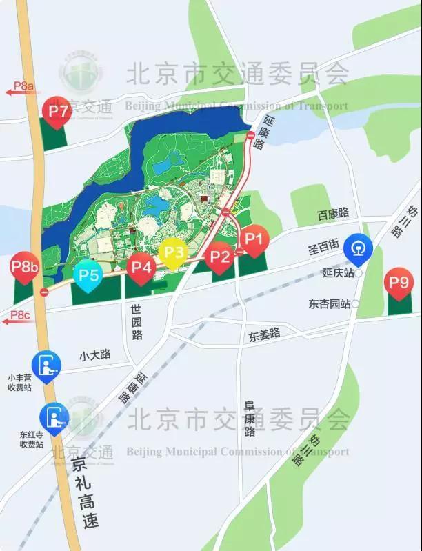 2019北京世园会自驾路线及停车场介绍