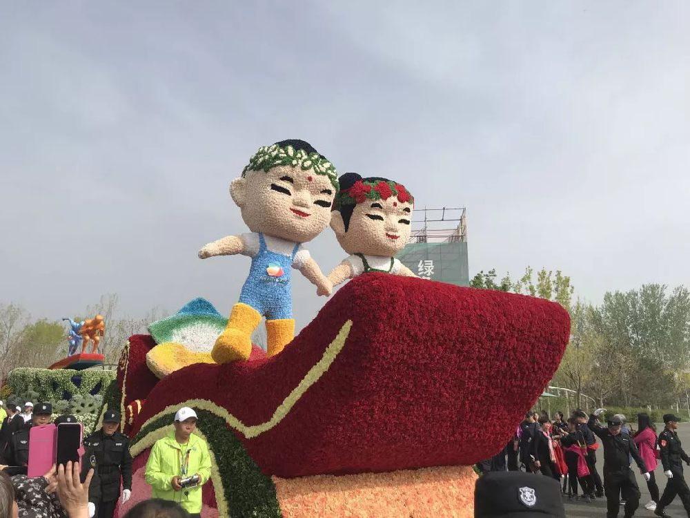 2019北京世园会适合带妈妈玩的地方推荐