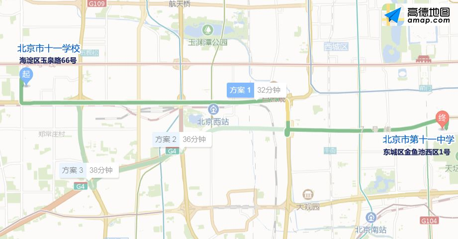2019高考北京交通出行攻略
