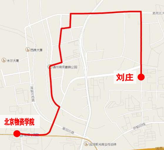 6月14日起北京通州新开4条微循环公交