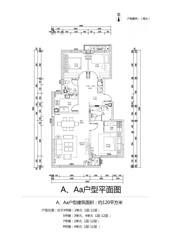 ?#26412;?#24179;谷城建棠乐户型图一览