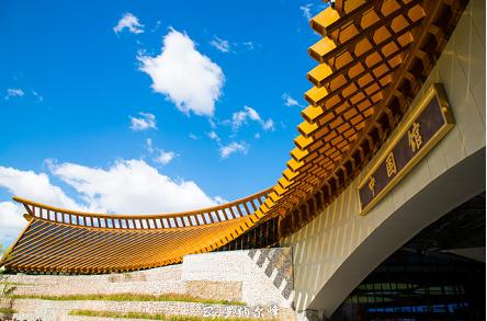 【北京】2019中国北京世界园艺博览会成人优惠票+北京后花园风景区套票