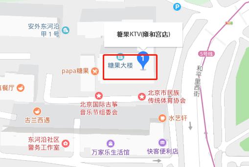 2019周二珂北京演唱会(时间 地点 门票 交通)