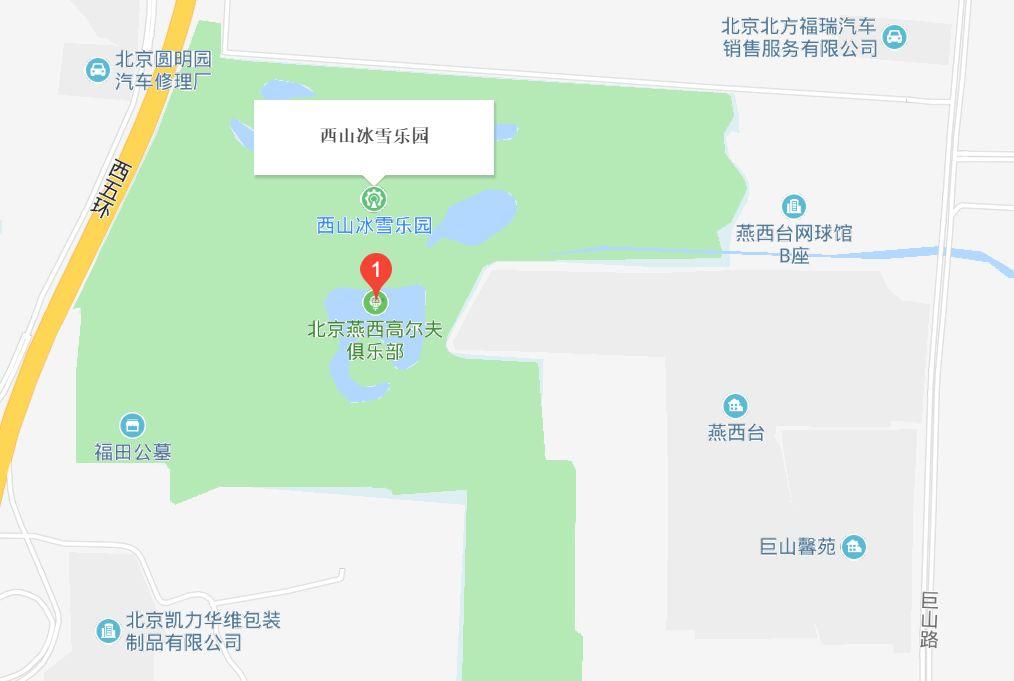 2019北京娅豪燕西台冰雪世界(开放时间 门票 交通)