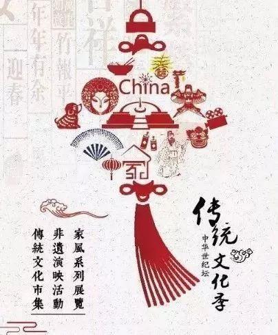 2019北京春节活动汇总(持续更新...)
