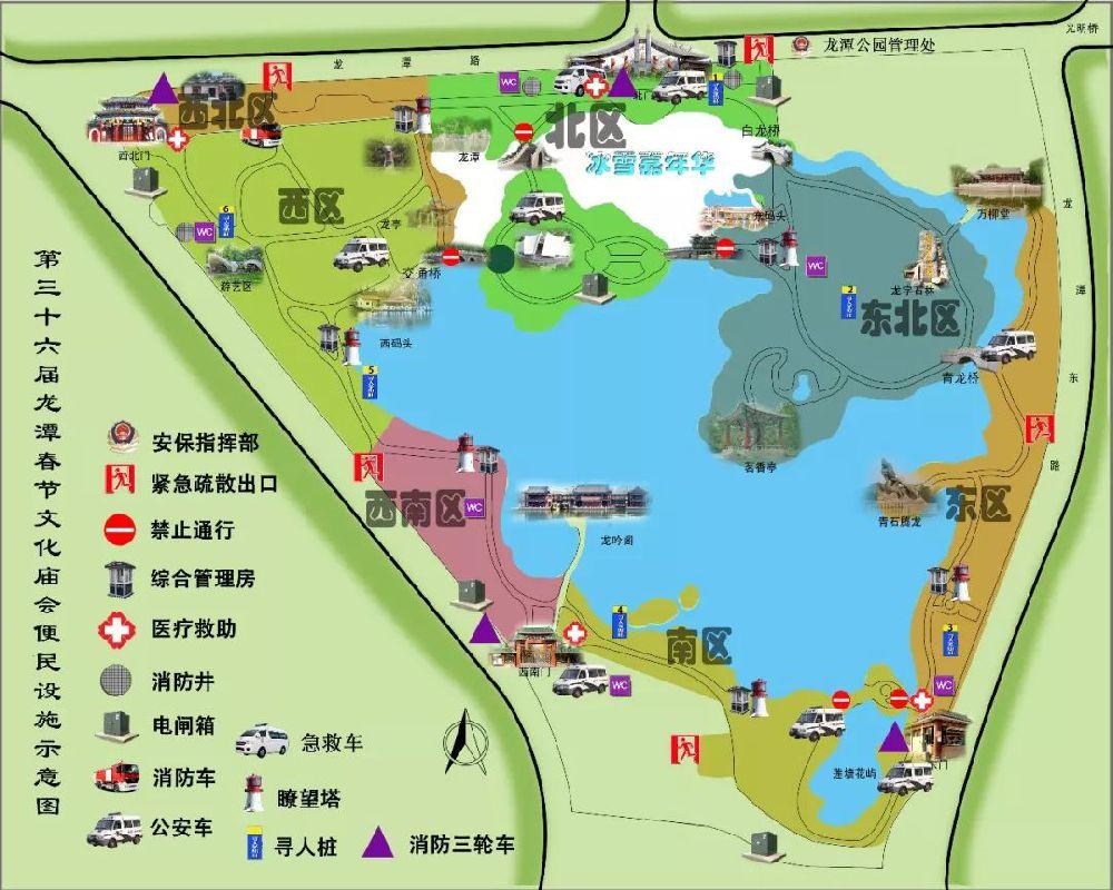 2019北京龙潭公园春节庙会时间票价及游玩路线