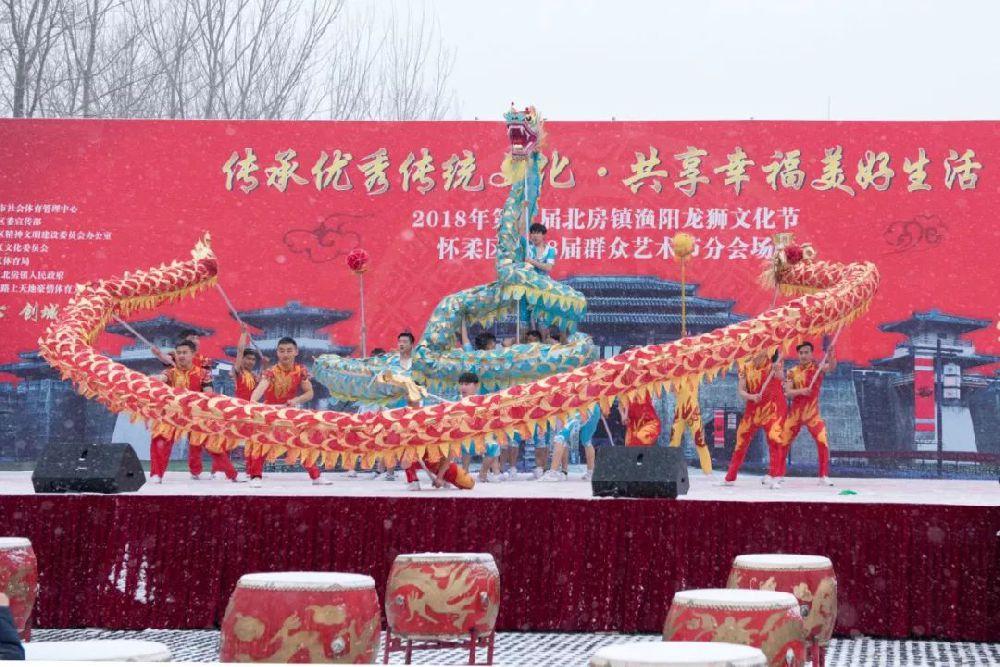 2019渔阳龙狮文化节(时间+亮点+活动展区+节目单)