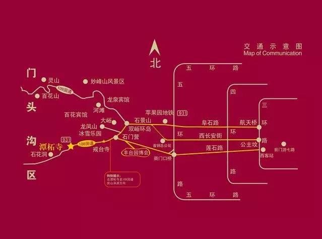 2019北京潭拓寺二乔玉兰观赏季时间、门票及交通指南