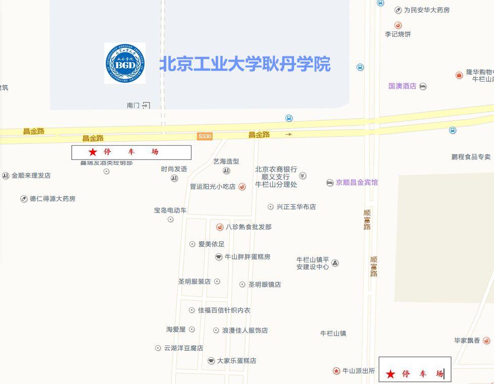 2019北京顺义牛栏山樱花花期开放时间