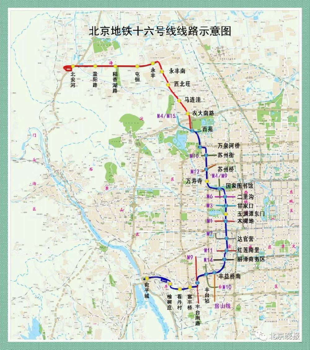 北京地铁16号线南段开通时间:预计2021年底建成通车
