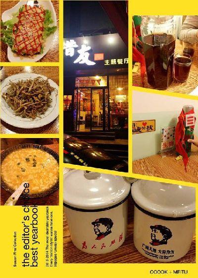 青岛适合情侣吃饭的地方